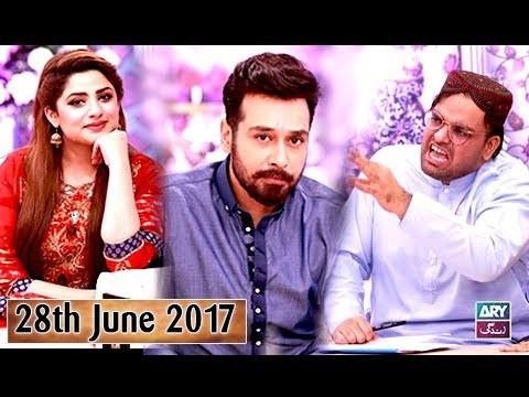 Salam Zindagi With Faysal Qureshi – Eid Special Day 03 – 28th June 2017