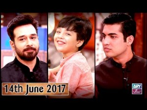 Salam Zindagi With Faysal Qureshi – 14th June 2017