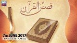 QASAS UL QURAN – 7th June 2017