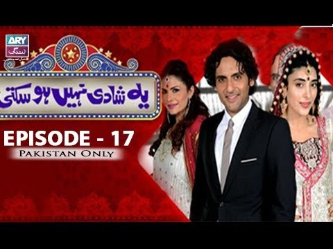 Yeh Shadi Nahin Hosakti – Episode 17 – 13th June 2017
