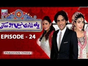 Yeh Shadi Nahin Hosakti – Episode 24 – 22nd June 2017