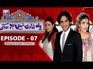 Yeh Shadi Nahin Hosakti – Episode 07  – 3rd June 2017