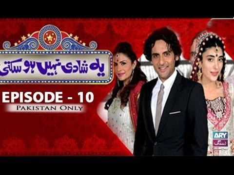 Yeh Shadi Nahin Hosakti – Episode 10 – 6th June 2017
