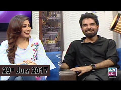 Breaking Weekend  – Guest: Yasir Hussain – 29th  July 2017