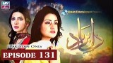 Dil-e-Barbad – Episode 131 – 16th July 2017