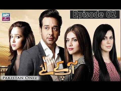 Aap Kay Liye – Episode 02 – 1st July 2017