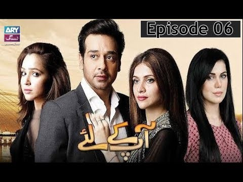 Aap Kay Liye – Episode 06 – 15th July 2017