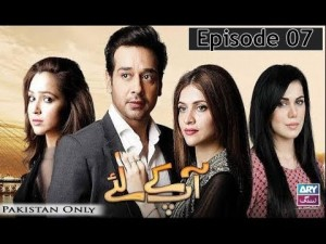 Aap Kay Liye – Episode 07 – 21st July 2017
