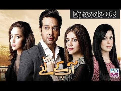 Aap Kay Liye – Episode 08 – 22nd July 2017