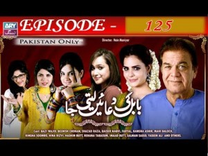 Babul Ki Duayen Leti Ja – Episode 125 – 3rd July 2017