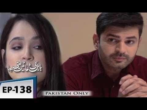 Babul Ki Duayen Leti Ja – Episode 138 – 24th July 2017