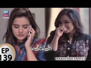 Babul Ki Duayen Leti Ja – Episode 139 – 25th July 2017