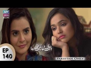 Babul Ki Duayen Leti Ja – Episode 140 – 26th July 2017
