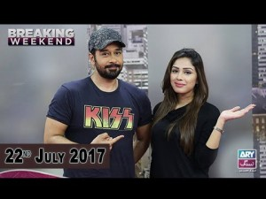 Breaking Weekend  – Guest: Faysal Qureshi – 22nd July 2017