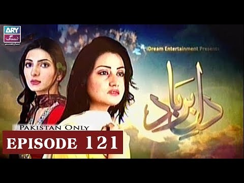 Dil-e-Barbad – Episode 121 – 5th July 2017