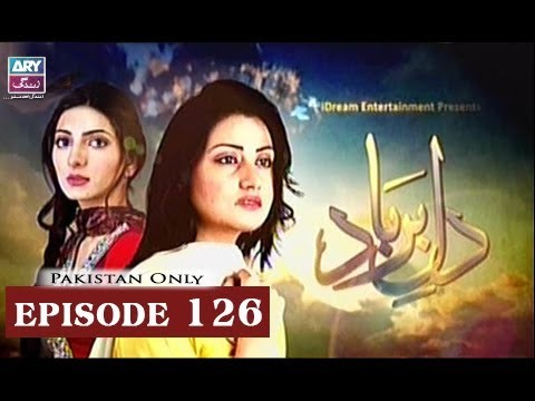 Dil-e-Barbad – Episode 126 – 11th July 2017