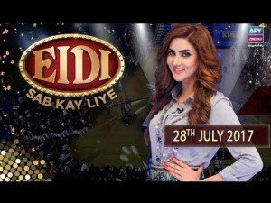 Eidi Sab Kay Liye – 28th July 2017