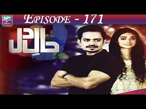 Haal-e-Dil – Episode 171 – 5th July 2017