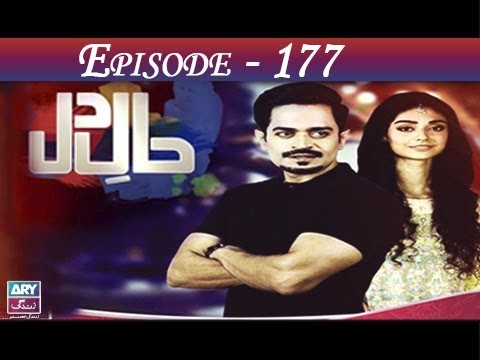 Haal-e-Dil – Episode 177 – 17th July 2017
