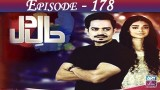 Haal-e-Dil – Episode 178 – 18th July 2017