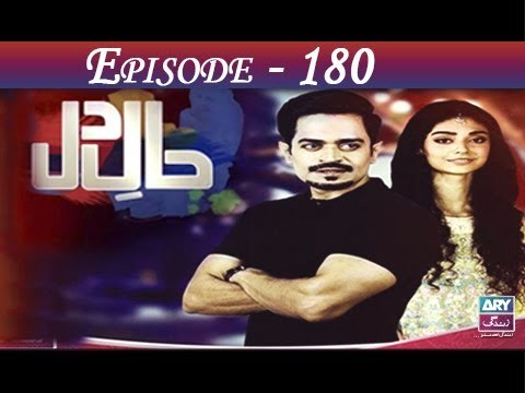 Haal-e-Dil – Episode 180 – 20th July 2017