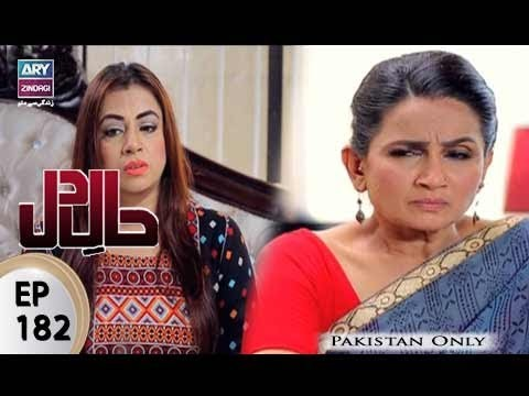 Haal-e-Dil – Episode 182 – 25th July 2017