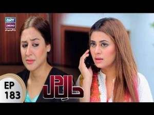 Haal-e-Dil – Episode 183 – 26th July 2017