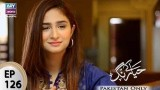 Haya Kay Rang – Episode 126 – 31st July 2017