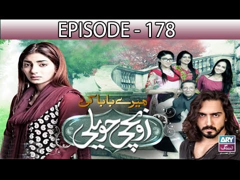 Mere Baba ki Ounchi Haveli – Episode 178 – 18th July 2017