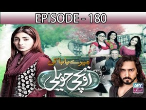 Mere Baba ki Ounchi Haveli – Episode 180 – 20th July 2017