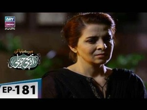 Mere Baba ki Ounchi Haveli – Episode 181 – 24th July 2017