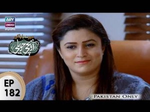 Mere Baba ki Ounchi Haveli – Episode 182 – 25th July 2017