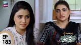 Mere Baba ki Ounchi Haveli – Episode 183 – 26th July 2017