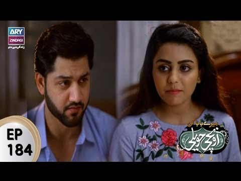 Mere Baba ki Ounchi Haveli – Episode 184 – 27th July 2017