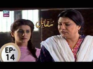 Muqabil – Episode 14 – 24th July 2017