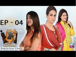 Riffat Aapa Ki Bahuein – Episode 04 – 20th July 2017