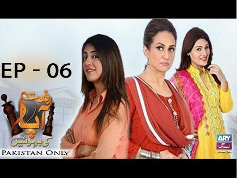 Riffat Aapa Ki Bahuein – Episode 06 – 22nd July 2017