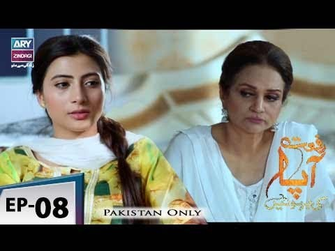 Riffat Aapa Ki Bahuein – Episode 08 – 24th July 2017