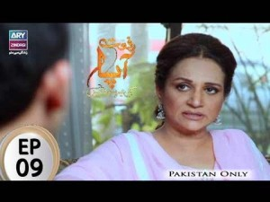 Riffat Aapa Ki Bahuein – Episode 09 – 25th July 2017