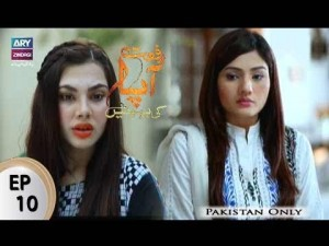 Riffat Aapa Ki Bahuein – Episode 10 – 26th July 2017