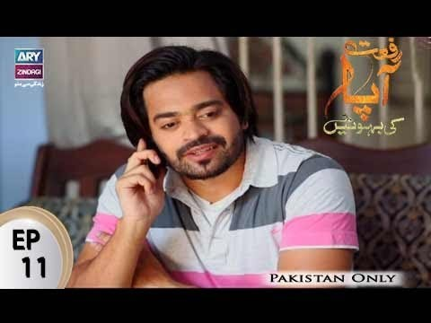 Riffat Aapa Ki Bahuein – Episode 11 – 27th July 2017