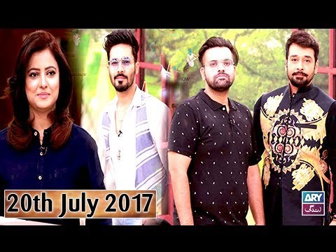 Salam Zindagi With Faysal Qureshi – 20th July 2017