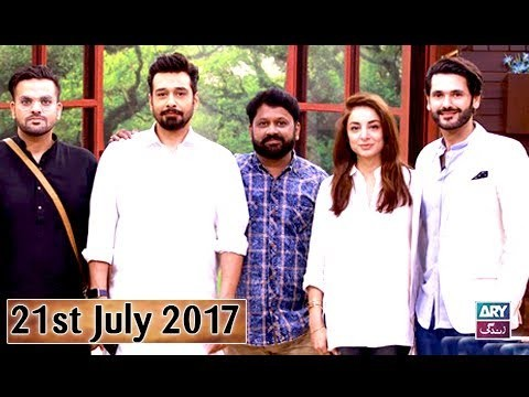 Salam Zindagi With Faysal Qureshi – 21st July 2017