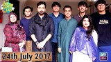 Salam Zindagi With Faysal Qureshi – 24th July 2017