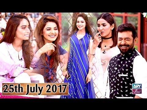 Salam Zindagi With Faysal Qureshi – 25th July 2017