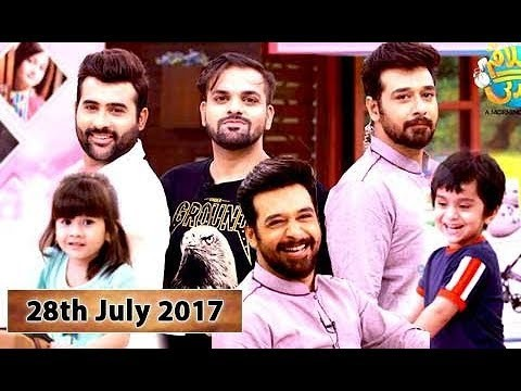 Salam Zindagi With Faysal Qureshi – Cutest Baby Competition – 28th July 2017