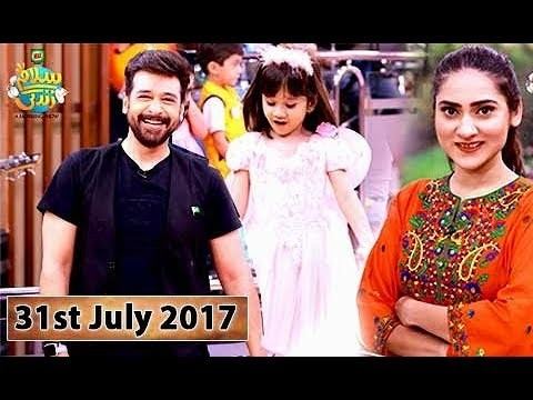 Salam Zindagi With Faysal Qureshi – Baby Competition – 31st July 2017