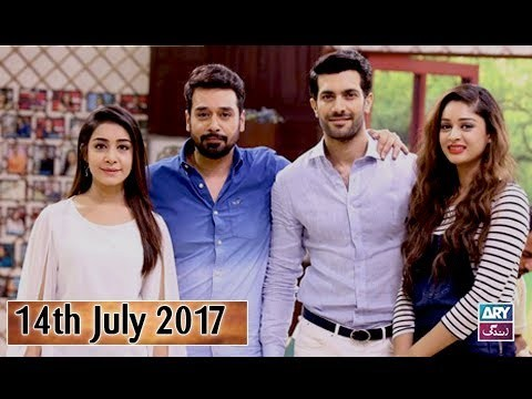 Salam Zindagi With Faysal Qureshi – 14th July 2017