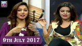 Breaking Weekend  – Guest: Maria Wasti – 9th July 2017