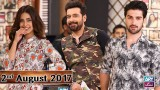 Salam Zindagi With Faysal Qureshi – 2nd August 2017